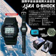 20 mejores imágenes de DW5600 (G-Shock)  85487e2f287