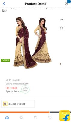 Hey! I found this great product on Flipkart. Thought you might like it