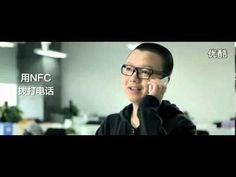 Xiaomi MI 2A publicidad de la función NFC