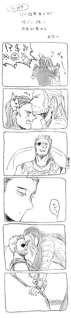 """Like a butterfly"" 1/4 