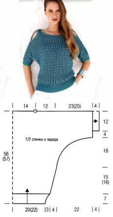 Вяжем женский джемпер с открытыми плечами и… Tejemos un suéter femenino con hombros abiertos de la categoría Ideas interesantes – Ideas de punto, ideas para tejer Baby Boy Knitting Patterns, Knitting Designs, Crochet Patterns, Crochet Shirt, Knit Crochet, Crochet Cats, Ravelry Crochet, Crochet Birds, Crochet Food
