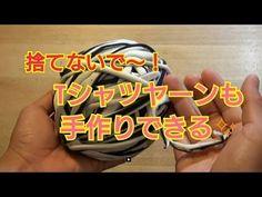 ポケットティッシュケースの編み方/How to make a Tissue pouch (T-shirt yarn, trapillo) Knitting, Handmade, Crafts, Youtube, Hand Made, Manualidades, Tricot, Breien, Stricken