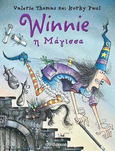 Halloween con Winnie the witch: attività di storytelling - Jack Potato Winnie The Witch, Children's Book Week, Kids Corner, Used Books, Kids And Parenting, Kids Learning, Childhood Memories, Childrens Books, Storytelling
