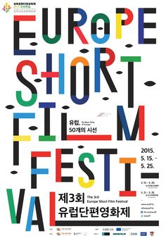 Deloney: Type based design- The design for this poster is colorful and playful to the eye. The arrangement of letters and the font sizes give it a whimsical look. (Europe Short Film Festival Val)