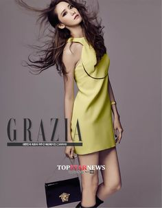 """SNSD Yoona, """"Gras teeth 'pictorial published"""