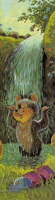 ' Старинные Карты, Открытки, Смешные Животные, Рисунки, Illustration, Деятель Искусств, Плакат