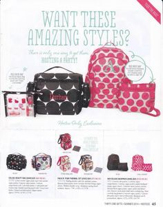 Thirty-One summer 2014 hostess exclusives! Host a qualifying party ($200+) to get yours! Contact me to book a facebook, catalog or in-home party with me! www.mythirtyone.com/83509