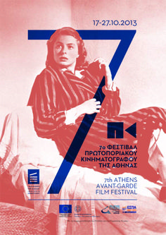Αφίσα του Φεστιβάλ. Avant Garde Film, Bike Kit, Film Archive, Film Festival, Movie Posters, Festivals, Greek, Ideas, Film Poster