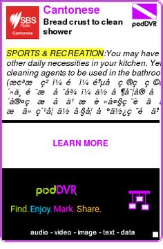 #SPORTS #PODCAST  Cantonese    Bread crust to clean shower    LISTEN...  http://podDVR.COM/?c=65510c56-9c6f-5415-303d-3ee3cbad3692