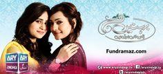 Behnein Aisi Bhi Hoti Hain Episode 267 Full 28 July Ary Zindagi