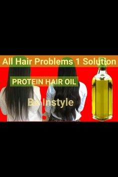 Protein Hair Oil - Triple Hair Growth Oil - Bald Patches/ganjpan Ka Ilaj-frizzfree Hair ~ Be Instyle Stop Hair Loss, Prevent Hair Loss, Bald Patches, Hair Protein, Fast Hairstyles, Rich In Protein, Hair Growth Oil, Dandruff, Damaged Hair