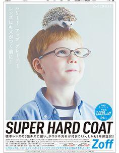 ハリー!アップ グレード!レンズにキズがつく前に! SUPER HARD COAT 標準レンズの3倍キズに強い。ホコリや汚れが付きにくい。しかも1年保証付! Zoff