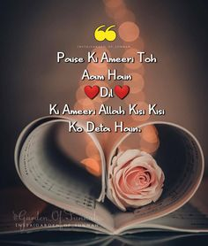 Image may contain: text Love My Parents Quotes, Muslim Love Quotes, Beautiful Islamic Quotes, Islamic Inspirational Quotes, Ali Quotes, Quran Quotes, True Quotes, Quran Sayings, Heart Quotes