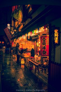 "visionsandvistas: "" "" Kyoto Nights Series Kyoto is magical; even more so at night. I had an amazing time in Kyoto for the past week and will be posting new photographs under ""Kyoto Nights"" and ""Kyoto..."