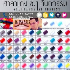 Dental Braces Colors  Orthodotics  http://www.facebook.com/Dental.Bangkok