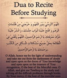 Embedded image More Dua before studying Beautiful Quran Quotes, Quran Quotes Inspirational, Islamic Love Quotes, Muslim Quotes, Religious Quotes, Beautiful Prayers, Duaa Islam, Islam Hadith, Allah Islam