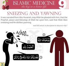 Sneezing and Yawning Ibn Hajar, may Allah have Mercy on him, said that… Hadith Quotes, Quran Quotes, Qoutes, Islamic Teachings, Islamic Quotes, Islamic Dua, Miracles Of Islam, Islam And Science, Learn Islam