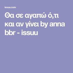 Θα σε αγαπώ ό,τι και αν γίνει by anna bbr - issuu