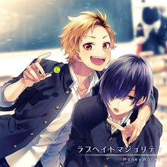 Koi, Otaku, Happy Tree Friends, Anime Style, Anime Boy Zeichnung, Honey Works, Anime Guys Shirtless, Couple Cartoon, Halloween Disfraces