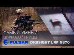 PULSAR Digisight Ultra N355 - цифровой прицел ночного видения на TUT.RU - купить, цена, отзывы