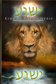 YESHUA KING OF KINGS