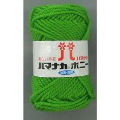 ハマナカボニー アクリル毛糸の定番 極太タイプ :ak0003:毛糸・手芸の専門店ひまわり - 通販 - Yahoo!ショッピング