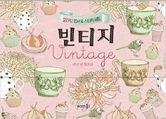 Vintage Postcards Coloring Book Sticker For Adult Anti Stress Art Therapy: Somssi: 8809452610025: Amazon.com: Books