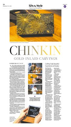CHINKIN Gold-Inlaid Carvings|Epoch Times #Arts #newspaper #editorialdesign