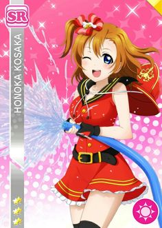 Honoka SR2+