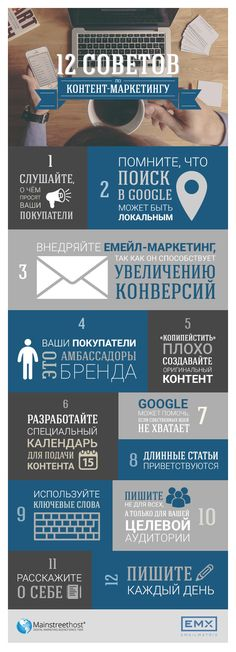 31776c846bc 38 inspiring Email Marketing Infographic images in 2019