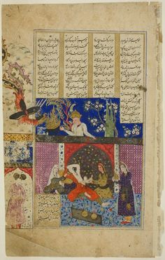 The Birth of Rustam, page from a copy of the Shahnama of Firdausi, c. 1620 Opaque watercolor and gold on paper 35.6 x 22.8 cm (14 x 9 in.) The Art Institute of Chicago