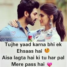 Love Quotes In Hindi Quotes – funny wedding quotes Cute Love Quotes, Love Quotes For Her, Love Sayings, Love Quotes Poetry, Couples Quotes Love, Love Picture Quotes, Love Smile Quotes, Love Quotes In Hindi, Beautiful Love Quotes