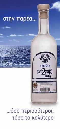 Αληθινό προϊόν. Αληθινή καταχώρηση. Wine And Spirits, Greek Recipes, Beautiful Islands, Wines, Vodka Bottle, Greece, At Least, Spaces, Travel
