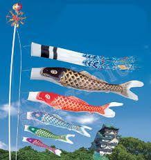 japanese windsocks - Google Search