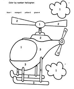 Crafts,Actvities and Worksheets for Preschool,Toddler and Kindergarten.Lots of worksheets and coloring Transportation Worksheets for Kindergarten and First Grade - Fix the Sentence, beginning sounds, ABC. Color Activities Kindergarten, Coloring Worksheets For Kindergarten, Preschool Coloring Pages, Preschool Colors, Worksheets For Kids, Preschool Crafts, Activities For Kids, Activity Sheets For Kids, Tracing Worksheets