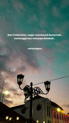 Text Quotes, Qoutes, Dilan Quotes, Cinta Quotes, Quotes Galau, Fika, Yogyakarta, Sweet Words, Quote Of The Day