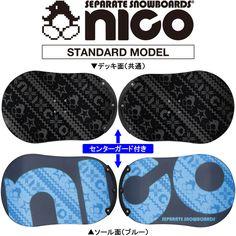 セパレートスノーボード NICO(ニコ) 14-15 スタンダードモデル ブルー 【送料無料】