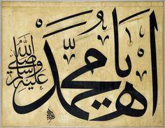 © Abdülfettah Efendi - Levha - Ah Yâ Muhammed (S.A.V.)