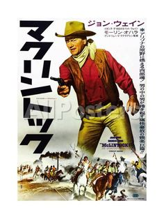 Mclintock! Movies Art Print - 46 x 61 cm