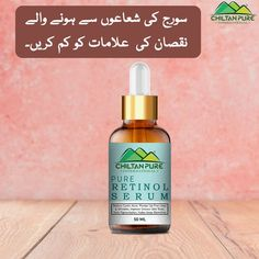 Reduce Cystic Acne Plumps Up Fine Lines & Wrinkles Improve Uneven Skin Tone Treat Pigmentation Fades Away Blemishes Clear Pores Increase Collagen Promotes Elasticity #ChiltanPure #organic #treatpigmentation #skincare #Clearpores Clear Pores, Acne Blemishes, Uneven Skin Tone, Collagen, Serum, Skin Care, Pure Products, Organic, Collages