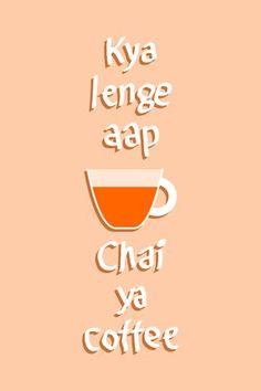 Chai ya coffee????