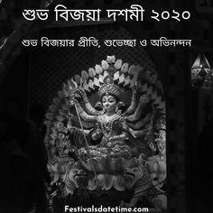 Get Mahalaya Quotes and Wishes in English and Bengali. Shubho Mahalaya 2020 Greetings and Wishes. Bijoya Dashami Images, Bengali Art, Festival Dates, Minnie Mouse Pink, Mother Goddess, Demon King, Durga Goddess, Coffee Branding, Wishes Images
