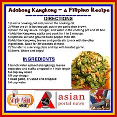 428 best inay images on pinterest in 2018 filipino food filipino adobong kangkong a filipino recipe this is a simple vegetable dish that is considered forumfinder Gallery