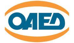 ΟΑΕΔ: Κλείνουν οι αιτήσεις για το επιδοτούμενο πρόγραμμα για ανέργους ηλικίας 18-24