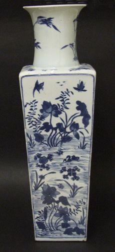 A Blue and White Kangxi Square Porcelain Vase c.1690 - 1700