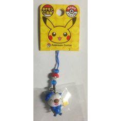 Pokemon Center Yokohama 2012 Oshawott Chinese Clothes Mobile Phone Strap