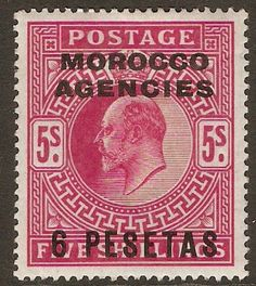 Morocco Agencies 1907 6p on 5s Bright carmine. SG122.