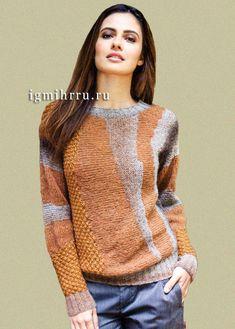 Пуловер в коричнево-бежевых тонах, связанный поперек. Спицы