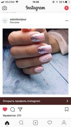 Holiday Nails, Angles, Nail Ideas, Nail Designs, Nail Art, Holidays, Random, Beauty, Collection