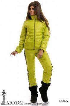 Лыжный костюм батал 9945.1. Лыжные костюмы и комбинезоны оптом по низким ценам Winter Jackets, Fashion, Winter Coats, Moda, Winter Vest Outfits, Fasion, Trendy Fashion, La Mode